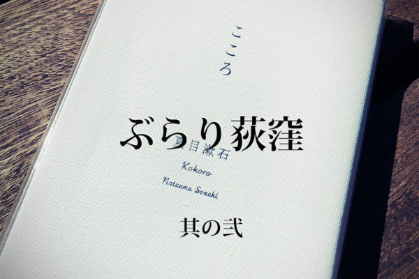 アンネ の 日記 読書 感想 文